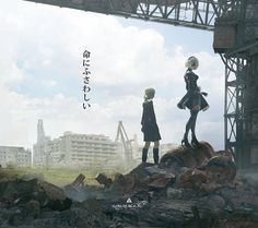 """NieR Automata"" PS4 Collaboration ""Worthy of life"" CD + DVD + Original Book"