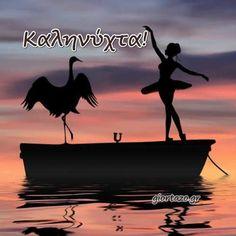 Καληνύχτα Όμορφες Εικόνες Με Λόγια Bird, Google, Movies, Movie Posters, Animals, Animales, Films, Animaux, Birds