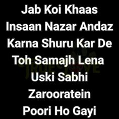 Shyd usne ki hi isliye thi pyar 😢💔 Crazy Quotes, Real Life Quotes, Love Quotes For Him, True Quotes, Hindi Quotes, Quotations, Qoutes, Broken Heart Poetry, Block Quotes
