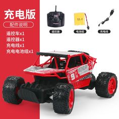 Hot RC Car Driving Rock Crawlers Car Double Motors Drive Bigfoot Cars Remote Control Model Off-Road Vehicle Toy Shipping Packaging, Remote Control Cars, Bigfoot, Natural Disasters, Rc Cars, Offroad, Motors, 4x4, Monster Trucks