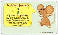 Grammar, Winnie The Pooh, Classroom, Education, Budapest, School, Nice, Class Room, Winnie The Pooh Ears