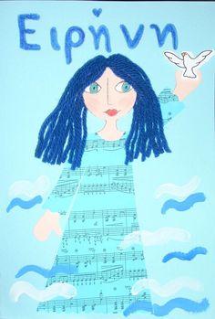 28th October, National Days, Kindergarten, Paper Crafts, Peace, War, School, Anime, Tissue Paper Crafts