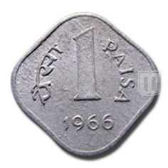 1 PAISA | Coins of Republic of India - Decimal Coinage | Ruler / Authority	:	Government Of India | Denomination : 1 Paisa | Metal : Aluminium | Weight (gm) : 0.75 | Size (mm) : 15 | Shape : Square | Issued Year : 1966 | Minting Technique :	Die struck | Mint : Kolkata / Calcutta | Obverse Description : National emblem. भारत and India on each side |