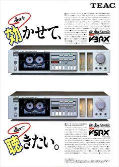 TEAC dbx V-3RX V-5RX