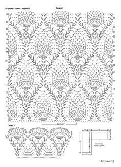 trirukidg-01.jpg (927×1280)