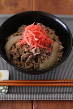 改定版!吉野家の牛丼レシピ「雨上がりのAさんの話」で紹介されたレシピです。|LIMIA (リミア) Home Recipes, Asian Recipes, Cooking Recipes, Ethnic Recipes, Japanese House, Rice Bowls, Food, Japan Image, Japanese
