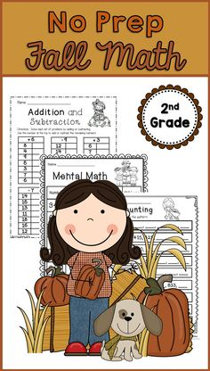 Fall Math--Skip counting, mental math, math facts, word problems, ordering numbers, missing addends, telling time, and much more