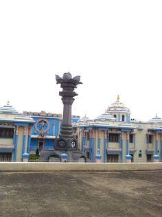 Prasanthi Nilayam, Puttaparthi , город Puttaparthi, Andhra Pradesh