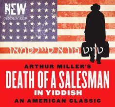 Death of a Salesman. New Yiddish Rep. (NY)