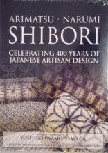 Fabulous Shibori DVD narrated by Yoshiko Wada