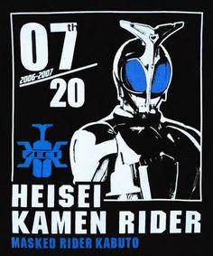Kamen Rider Kabuto, Kamen Rider Series, Anime Cat, Power Rangers, Water Garden, Garden Plants, Joker, Geek Stuff, Batman