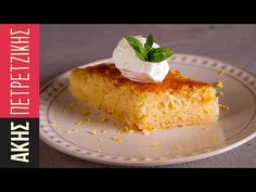 Greek lemon pie with phyllo and syrup by Greek chef Akis Petretzikis. A unique, aromatic, syrupy, lemon pie made with a combination of phyllo dough and yogurt! Greek Sweets, Greek Desserts, Greek Recipes, Fun Desserts, Delicious Desserts, Phyllo Recipes, Sweets Recipes, Pie Recipes, Lemon Recipes