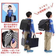 Sling Backpack, Backpacks, Album, Boys, Cosplay Costumes, Yahoo, Products, Fashion, Baby Boys