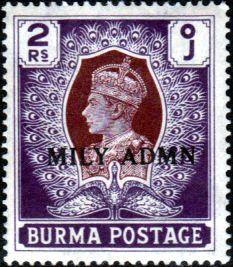Burma 1937 King George V Overprint SG 46 Fine Mint Scott 46 Other Stamps of Burma HERE