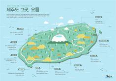 Leaflet Design, Map Design, Book Design, Infographic Resume, Infographics, Island Map, Isometric Design, Jeju Island, Information Design