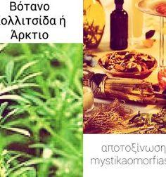 Παθήσεις - Ασθένειες | Μυστικά ομορφιάς | mystikaomorfias.gr