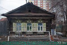Тюмень, ушедшая под землю - Фоторепортаж Wooden Houses, Soviet Union, Gazebo, Outdoor Structures, Cabin, House Styles, Home Decor, Russia, Timber Homes