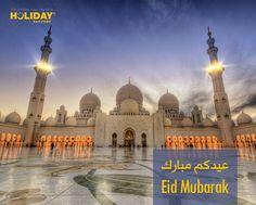 Eid Al Fitr is one day away! #EidMubarak to everybody!  بقي يوم واحد للعيد! #عيد مبارك للجميع!