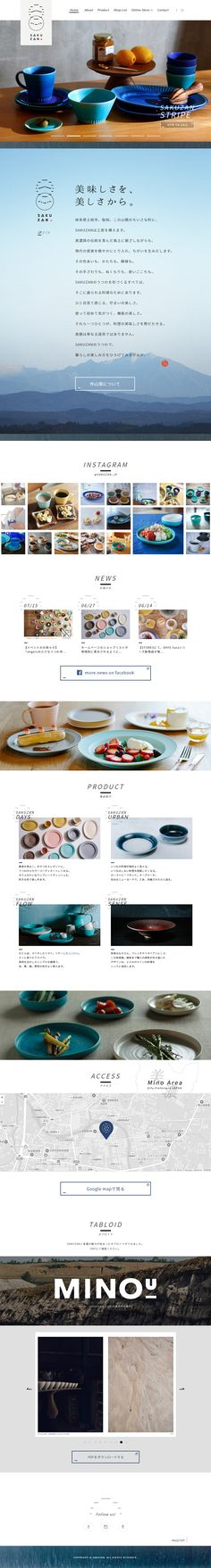SAKUZAN|WEBデザイナーさん必見!ランディングページのデザイン参考に(シンプル系)