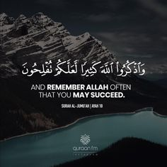 Quran Quotes Love, Allah Quotes, Muslim Quotes, Words Quotes, Beautiful Quran Verses, Beautiful Islamic Quotes, Islamic Inspirational Quotes, Quran Arabic, Islam Quran