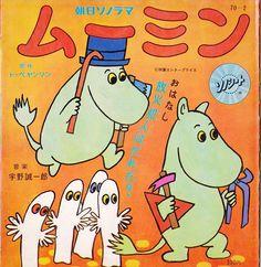 Japanese Moomin