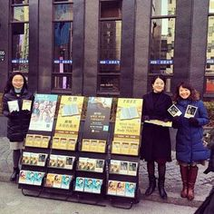 """Public Witnessing in Seoul, Korea. - Matthew 28:18 Jesus approached and spoke to them, saying: """"All authority has been given me in heaven and on the earth. 19 Go, therefore, and make disciples of people of all the nations, baptizing them in the name of the Father and of the Son and of the holy spirit, 20 teaching them to observe all the things I have commanded you. And look! I am with you all the days until the conclusion of the system of things"""