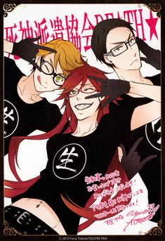 Grelle - grell sutcliff fan club Photo (27874109) - Fanpop