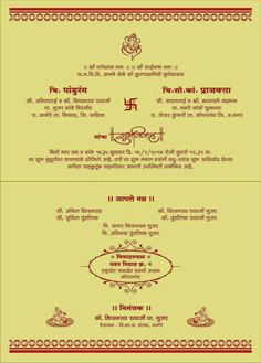 Marathi Wedding Card Quotes by Candyce McGlynn<br> Wedding Card Format, Wedding Invitation Format, Invitation Card Format, Indian Wedding Invitation Cards, Wedding Invitation Background, Reception Invitations, Invitation Ideas, Wedding Card Wordings, Wedding Card Quotes