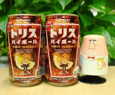 Food Science Japan: Suntory Highball Cola