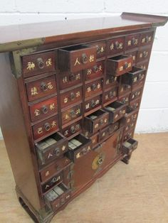 antique-apothecary-cabinet.jpg (768×1024)