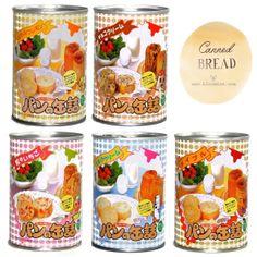 pan akimoto canned bread