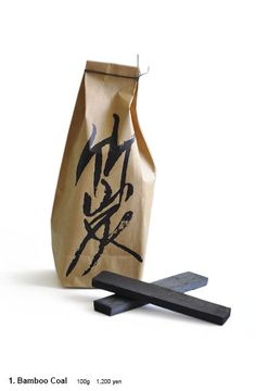 Bamboo Charcoal | [ JURGEN LEHL ] online shop