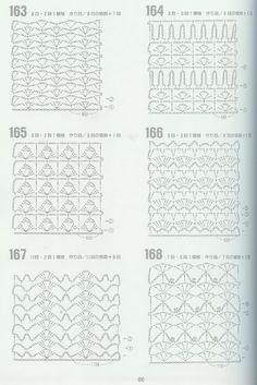 262 Puntos a Crochet Crochet Stitches Chart, Crochet Motifs, Crochet Diagram, Crochet Squares, Crochet Blanket Patterns, Baby Blanket Crochet, Stitch Patterns, Knitting Patterns, Chevron Crochet