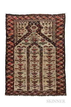 Hall Carpet Runners For Sale Product Hall Carpet, Rugs On Carpet, Asian Rugs, Cheap Rugs, Area Rug Runners, 8x10 Area Rugs, Prayer Rug, Rug Sale, Living Room Carpet