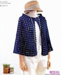 Patrón #1736: Poncho a Crochet