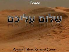 Ancient Hebrew Vocabulary: Peace
