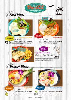 Da-iCE×SPINNSコラボレーション第5弾! | 特集 | SPINNS - スピンズ公式通販サイト Cajun Desserts, Desserts Menu, Garlic Shrimp, Chicken Sandwich, Sandwiches, Garlic Prawns, Paninis