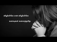 WhatsApp status video Tamil   viliyile en viliyile song  love song     subha videos - YouTube Love Songs, Youtube, Videos, Youtubers, Youtube Movies