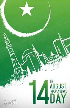 Pakistan – Celebrating Year of Independence Day August Happy Independence Day Messages, Essay On Independence Day, Happy Independence Day Images, Independence Day Wallpaper, Independence Day Background, Pakistan Independence Day Images, Pakistan Flag Wallpaper, August Pictures, Pakistan Day
