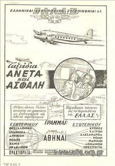 ΕΛΛ.Α.Σ (Ελληνικαί Αεροπορικαί Συγκοινωνίαι) Αθήνα 1950
