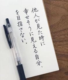 他の人から、 いいわねー幸せそう。 って思われたいから。 羨ましいわー。 って言われたいから。 ・ 自分が幸せか決めるのは、自分です。 他人軸で判断しない。 #日々気をつけていること #それでも #気になってしまうときもある #他人様の目 #負けるな #自分 #教訓 #名言 #戒め #戒めpic #書 #書道 #硬筆 #ボールペン #ボールペン字 #手書き #手書きツイート #手書きpost #手書きツイートしてる人と繋がりたい #美文字 #美文字になりたい #calligraphy #japanesecalligraphy