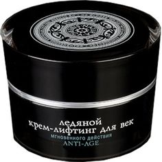 Eye Ice Cream - Lifting Instantaneous Action Anti-Age Absolute with Caviar and Active Organic Herb Extracts 15 ml (Natura Siberica) by Natura Siberica. $13.49. Active Organics Extracts: Chamomile, Rhodiola Rosea, Caviar, Rose Water.. Made in Russia. NO silicones, mineral oils, parabens, BHT-BHA, PEG, EDTA. Siberia and the Far East contain the world's only remaining untouched natural resources and flora. The plants grow here naturally, freely, abundantly. Accustomed to constantly...