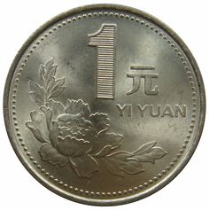 (R24) - China - 1 Yuan  - 1992 - Orchidee Orchid - UNC - KM# 337 #numismatics #coins #ebay #money #currency #sales #deals #store #shop #shopping