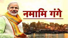 #CleanGanga #Mission to Start At 10 #Cities -  #Ganga
