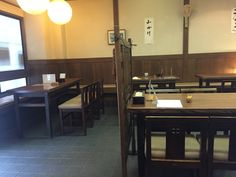 Small noodle restaurant Kyoto