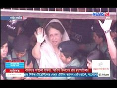 Evening Bangladesh  News today 21 November 2016 online bangla news #banglanews #newsbangla #bangladeshnews #latestbanglanews #updatebanglanews #todaybanglanews