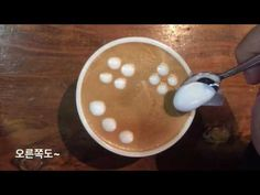 Creative Latte Art Presents : How to make latte art tutorial 10 for beginners. In this latte art actually you can use coffee as well but here in this video o. Italian Espresso, Best Espresso, Italian Coffee, Espresso Coffee, Coffee Latte Art, Coffee Type, Coffee Pods, Best Coffee, Cappuccino Maker