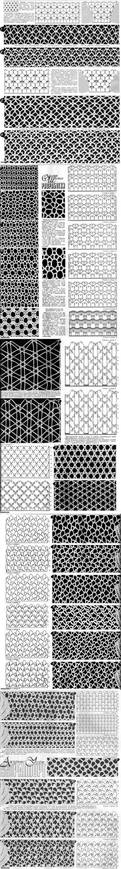 Сетка крючком | Ирландское кружево. | Постила.    Crochet stitch patterns