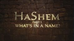 """Why does the topic of our Creator's name cause so much division in the Body? What the Hebrew word for """"name"""" really mean? What does it mean to profane His name? 119 Ministries, Bible Tools, Learn Hebrew, Hebrew Words, Torah, Word Of God, Ministry, The Creator, Names"""