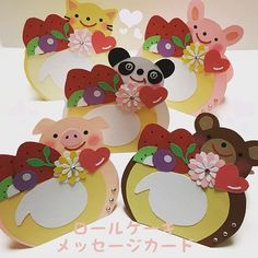 Best Mothers Day Gifts, Gifts For Mom, Cardboard Animals, Candy Packaging, Diy And Crafts, Paper Crafts, Paper Pop, Preschool Art, Flower Crafts